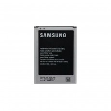 Samsung Galaxy Note 2 N7100 Battery EB595675LA