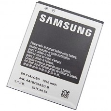 Samsung Galaxy SII Genuine Replacement Battery