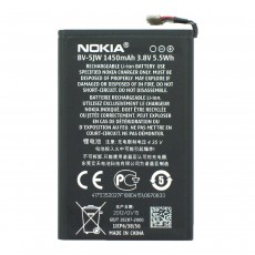 Genuine Nokia Replacement Battery BV-5JW for Lumia 800
