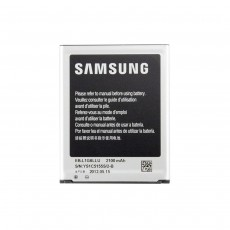 Samsung Galaxy S3 Genuine Replacement Battery