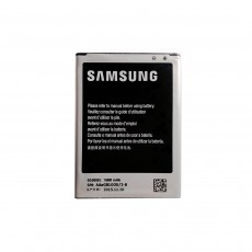 Original Samsung Galaxy S4 Mini Battery - B500BE